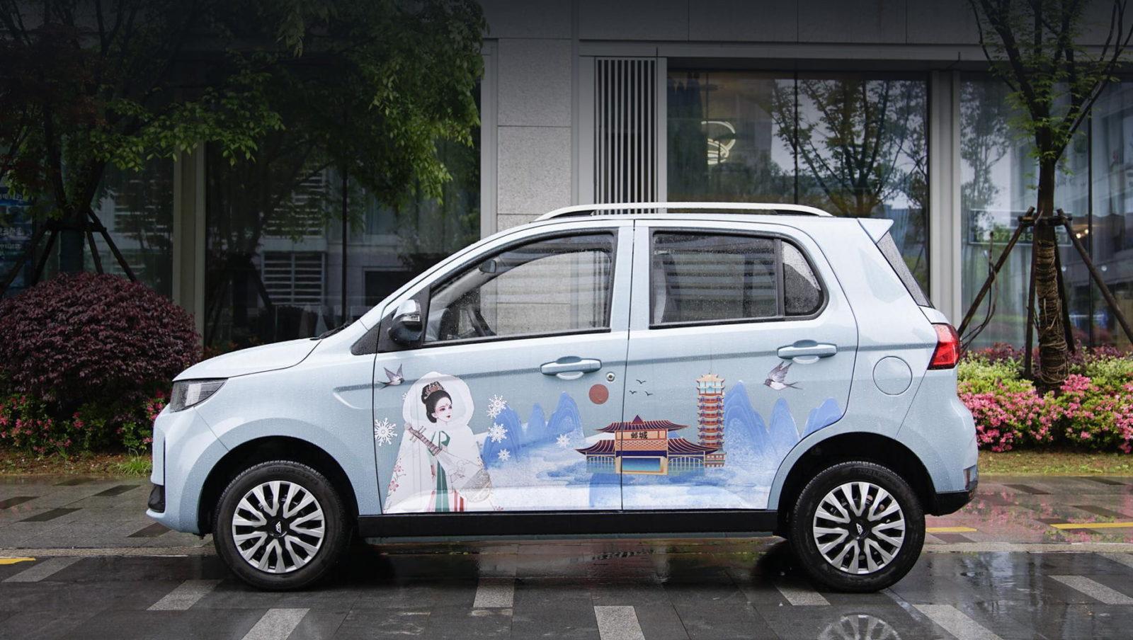 Lingbao Coco привлечёт клиентов очень низкой ценой (4 фото)